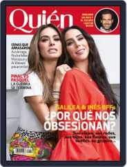 Quién (Digital) Subscription May 1st, 2019 Issue