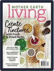 Mother Earth Living (Digital) Subscription July 1st, 2019 Issue