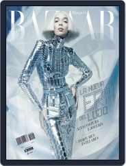 Harper's Bazaar México (Digital) Subscription November 1st, 2019 Issue