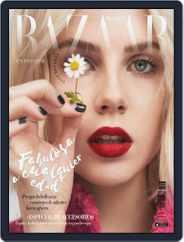 Harper's Bazaar México (Digital) Subscription October 1st, 2019 Issue
