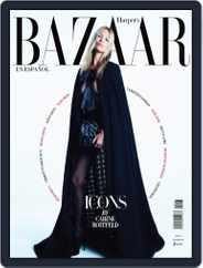 Harper's Bazaar México (Digital) Subscription September 1st, 2019 Issue