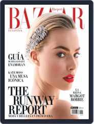 Harper's Bazaar México (Digital) Subscription February 1st, 2019 Issue