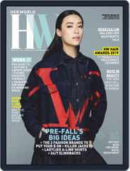 Her World Singapore (Digital) Subscription June 1st, 2019 Issue