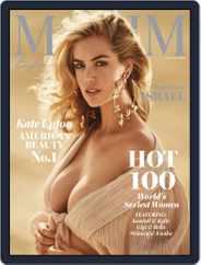 Maxim (Digital) Subscription July 1st, 2018 Issue