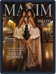 Maxim (Digital) Subscription March 1st, 2018 Issue
