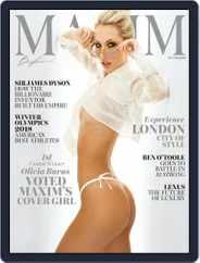 Maxim (Digital) Subscription January 1st, 2018 Issue
