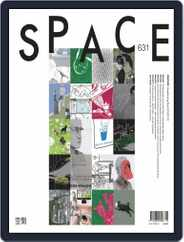 Space (Digital) Subscription June 1st, 2020 Issue
