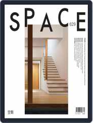Space (Digital) Subscription April 1st, 2020 Issue