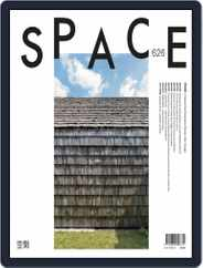 Space (Digital) Subscription January 1st, 2020 Issue