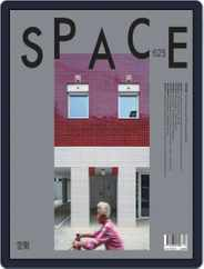 Space (Digital) Subscription December 1st, 2019 Issue