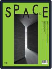 Space (Digital) Subscription August 1st, 2019 Issue