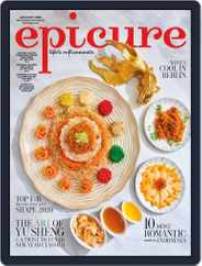 epicure (Digital) Subscription January 1st, 2020 Issue
