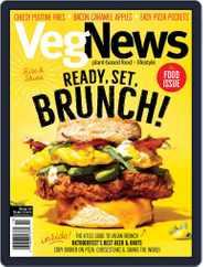VegNews (Digital) Subscription September 1st, 2018 Issue