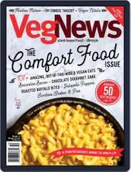 VegNews (Digital) Subscription September 1st, 2017 Issue