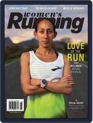 Women's Running (Digital) Subscription May 1st, 2020 Issue