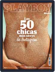 Playboy - Mexico (Digital) Subscription August 1st, 2019 Issue
