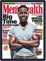 Men's Health (Digital) Subscription November 1st, 2019 Issue