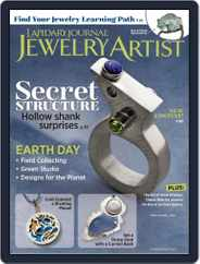 Lapidary Journal Jewelry Artist (Digital) Subscription March 1st, 2020 Issue