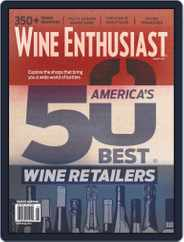 Wine Enthusiast (Digital) Subscription August 1st, 2020 Issue
