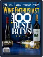 Wine Enthusiast (Digital) Subscription November 1st, 2019 Issue