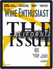 Wine Enthusiast (Digital) Subscription June 1st, 2019 Issue