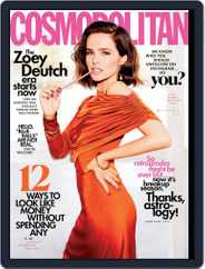 Cosmopolitan (Digital) Subscription November 1st, 2019 Issue
