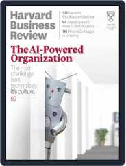 Harvard Business Review (Digital) Subscription July 1st, 2019 Issue