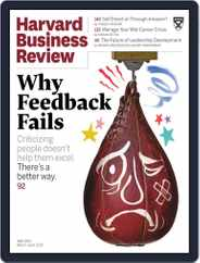 Harvard Business Review (Digital) Subscription March 1st, 2019 Issue