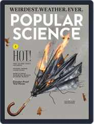 Popular Science (Digital) Subscription July 1st, 2017 Issue
