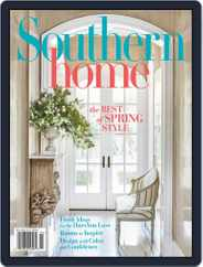 Southern Home (Digital) Subscription March 1st, 2019 Issue
