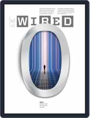 Wired Italia (Digital) Subscription June 1st, 2020 Issue