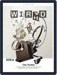 Wired Italia (Digital) Subscription June 9th, 2016 Issue