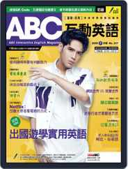 ABC 互動英語 (Digital) Subscription June 24th, 2020 Issue