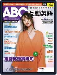 ABC 互動英語 (Digital) Subscription February 24th, 2020 Issue