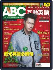 ABC 互動英語 (Digital) Subscription November 22nd, 2019 Issue