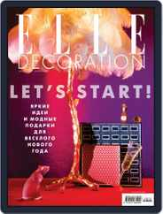 Elle Decoration (Digital) Subscription December 1st, 2019 Issue