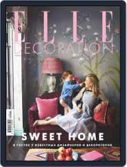 Elle Decoration (Digital) Subscription November 1st, 2019 Issue