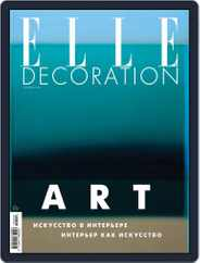 Elle Decoration (Digital) Subscription September 1st, 2019 Issue