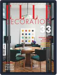 Elle Decoration (Digital) Subscription June 1st, 2019 Issue