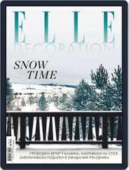 Elle Decoration (Digital) Subscription December 1st, 2018 Issue