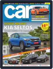 Car India (Digital) Subscription August 1st, 2019 Issue
