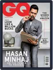 GQ South Africa (Digital) Subscription March 1st, 2020 Issue