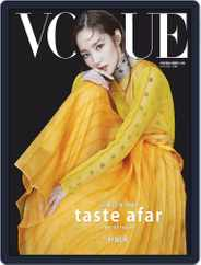 Vogue Taiwan (Digital) Subscription August 7th, 2019 Issue