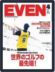 EVEN イーブン (Digital) Subscription March 5th, 2020 Issue