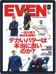 EVEN イーブン (Digital) Subscription July 10th, 2019 Issue