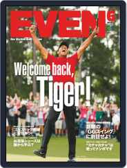 EVEN イーブン (Digital) Subscription May 8th, 2019 Issue