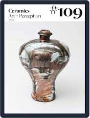 Ceramics: Art and Perception (Digital) Subscription July 25th, 2018 Issue