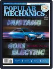 Popular Mechanics South Africa (Digital) Subscription January 1st, 2020 Issue