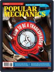 Popular Mechanics South Africa (Digital) Subscription July 1st, 2019 Issue