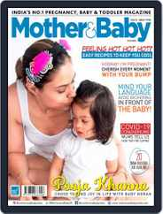 Mother & Baby India (Digital) Subscription May 1st, 2020 Issue